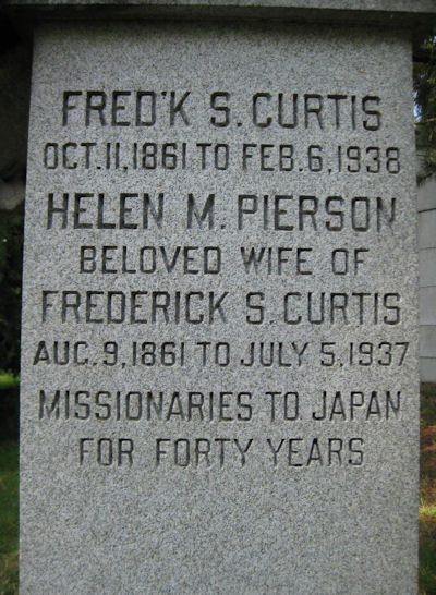 Pierson monument right side